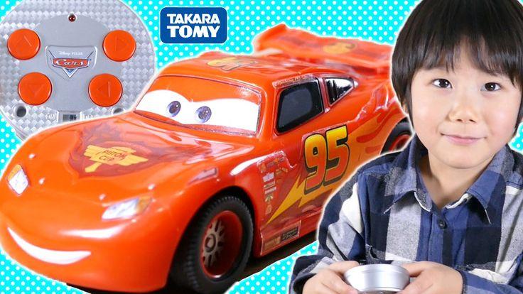 カーズ おもちゃ ライトニング・マックィーン ラジコン Takara Tomy Disney Cars Lightning McQueen IR...