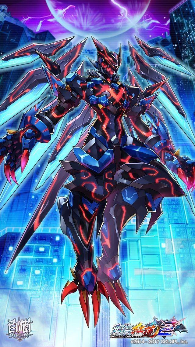 Anime War V2 Fused Persona Dragon Armor Anime War Mecha Anime Archon anime war wallpaper