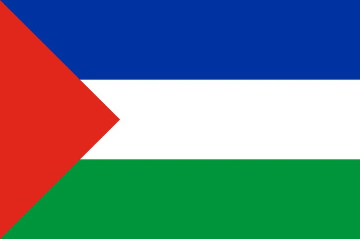 Guanacaste, since the 1970s. July 25 is Guanacaste Day, which celebrates Costa Rica's annexation of the province from Nicaragua in 1824. Guanacaste's flag takes its colour scheme from the national flag, with an added green stripe to represent the...