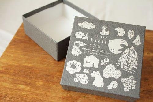 【キエリ舎】オリジナルギフトボックスです。| 作家の和食器ならうちる