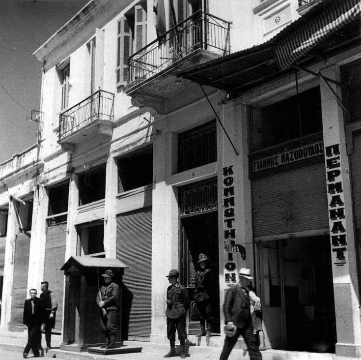Άρτα οδός Σκουφά, Ιταλικό διοικητήριο, 1941
