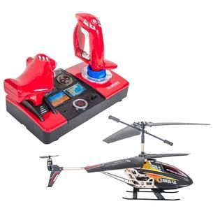 $40 AMG SPECIAL EDITION FULL SCALE STIMULATION RC Control System 4CH RC Helicopter And Joystick - LIMITED Shop Kids Toys AT LEAST 60% off now!! Before you shop my catalog, add me as you personal shopper. http://syw.co/bristanley As a bonus, I will make sure the products will be delivered to your door with FREE 2-day shipping*.*Valid for new Shop Your Way Max members only.