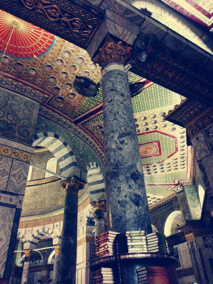 Inside dome of the rock
