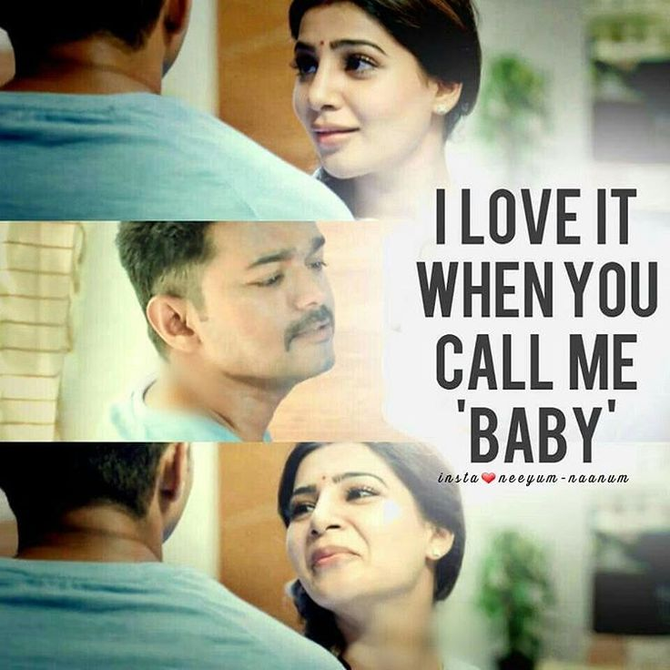 Theri Movie Love Images With Quotes