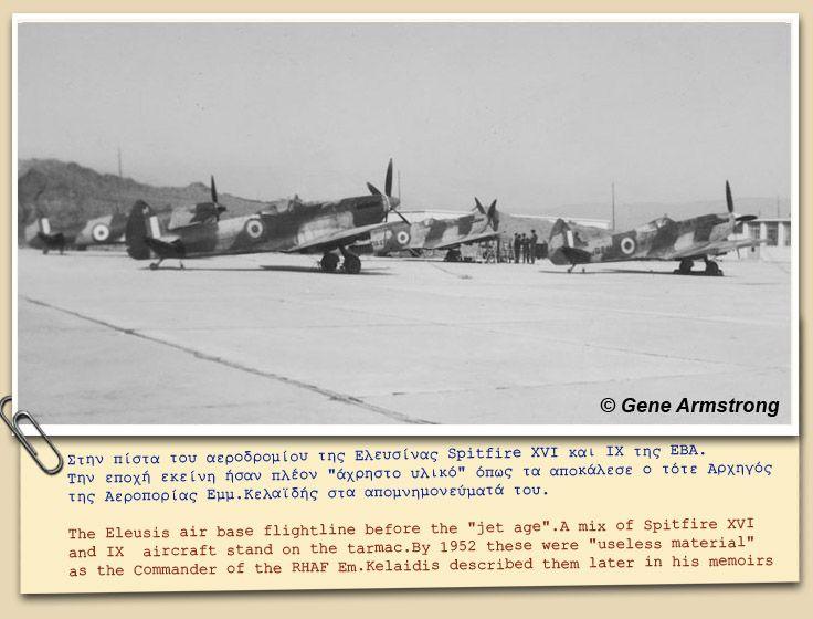 RHAF Spitfire IX & XVI ELEUSIS 1952