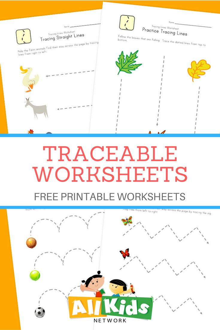 worksheet Fine Motor Skills Worksheets 10 best traceable worksheets images on pinterest alphabet free tracing to help your children with fine motor skills and prepare for writing