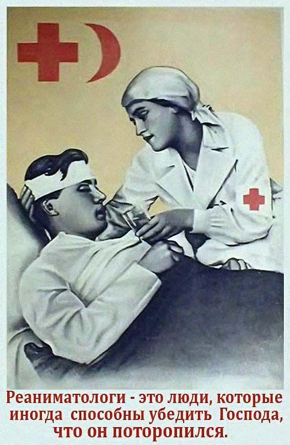 С днем медицинского работника картинки советские, поздравление наурызу