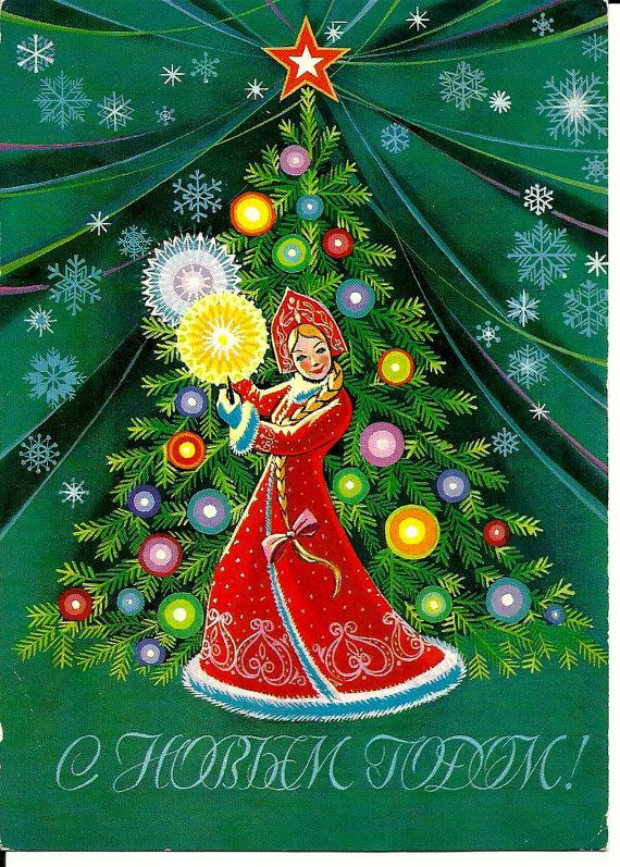 Christmas tree - Snow Maiden - Vintage Postcard Russian unused by LucyMarket