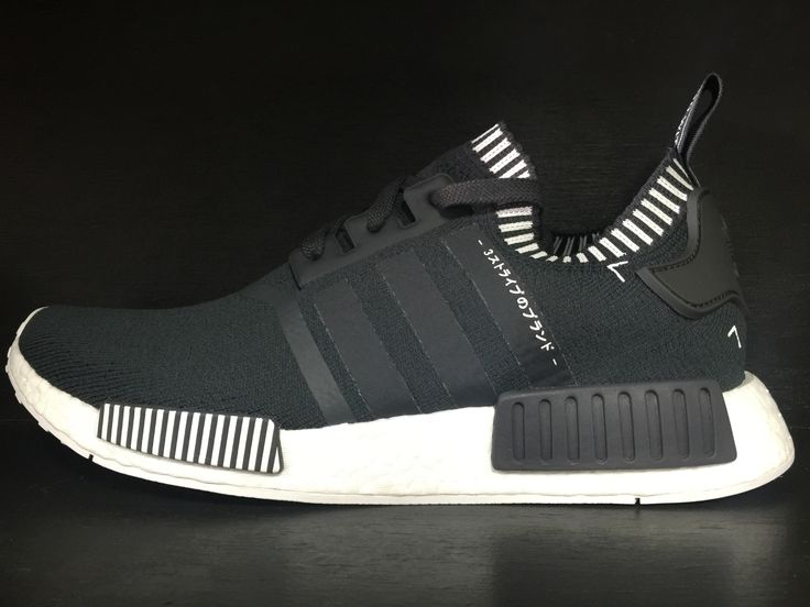 c093320bf adidas nmd mens black japan adidas outlet online nz Equipped.org Blog