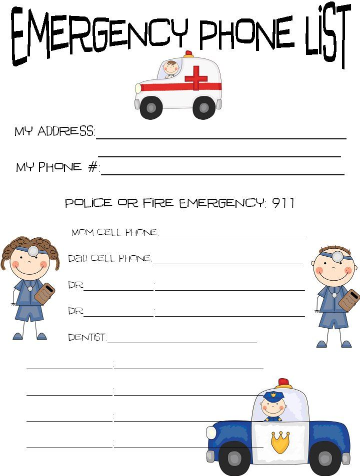 Printable Emergency Contact Sheet Kids Each Child To Fill In