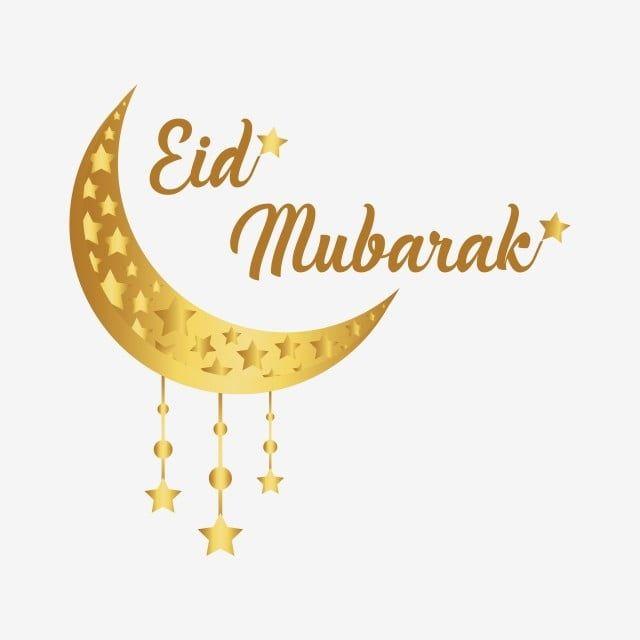 Golden Moon Eid Mubarak Eid Eid Mubarak Golden Moon Png And Vector With Transparent Background For Free Download Eid Mubarak Eid Mubarak Vector Eid