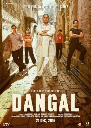 Dangal 2016 watch online