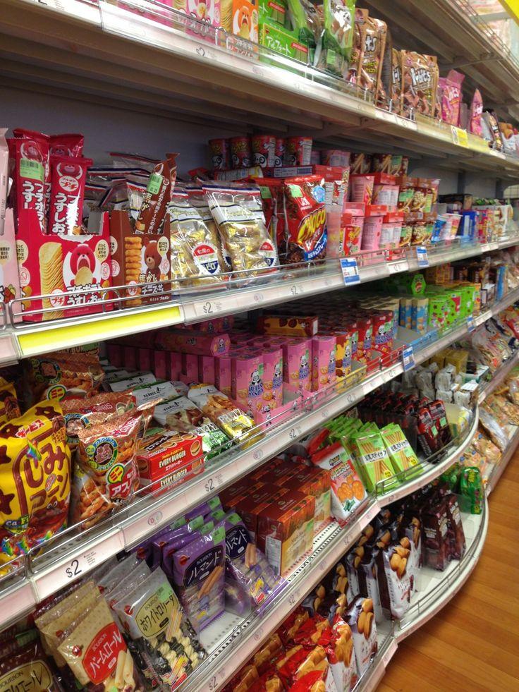 JapanCandyBox.com ? Japanese Candy Subscription Box & 248 best Japanese Snacks images on Pinterest | Japanese snacks ... Aboutintivar.Com