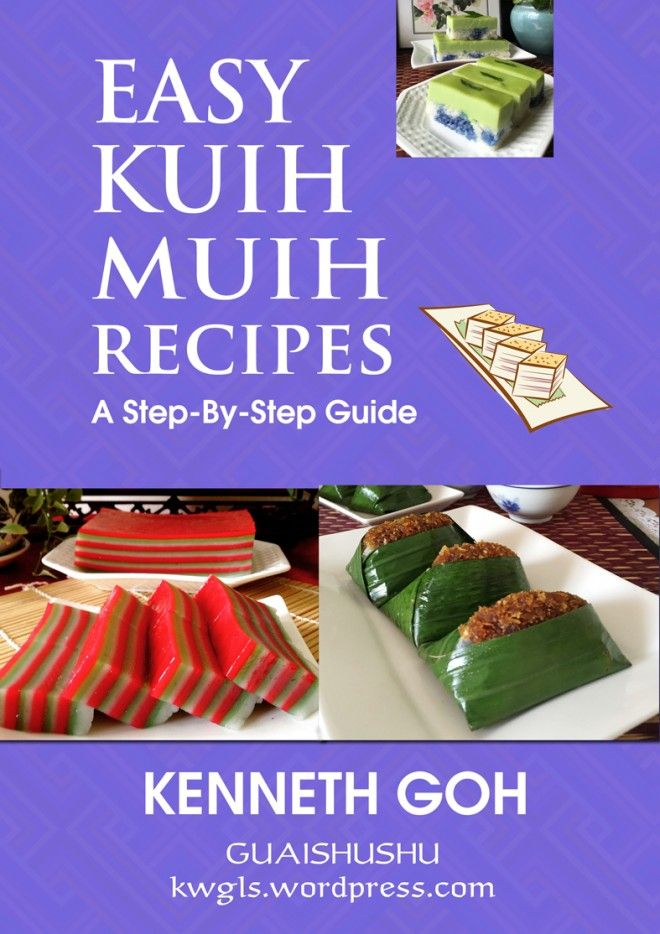 Easy Chinese New Year Recipes - Kenneth Goh L.S.