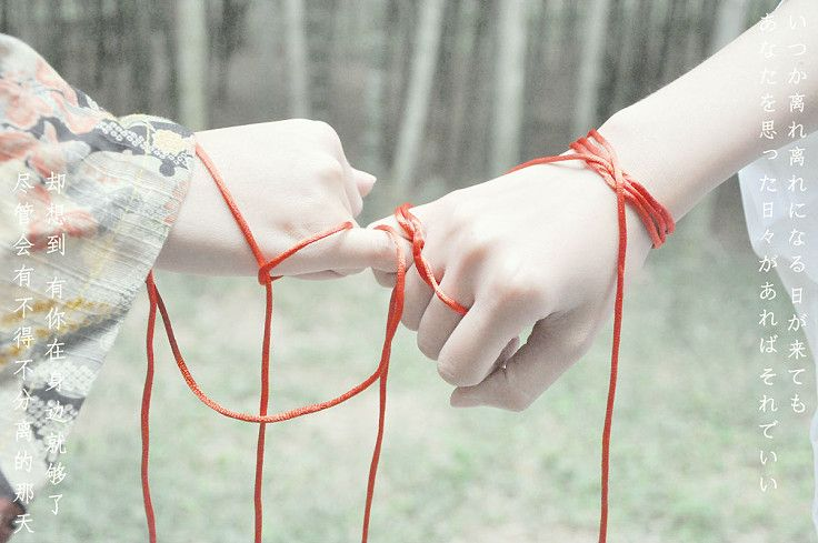 red string of fate. Our naughty tattoo we got in Lake Tahoe 2011.