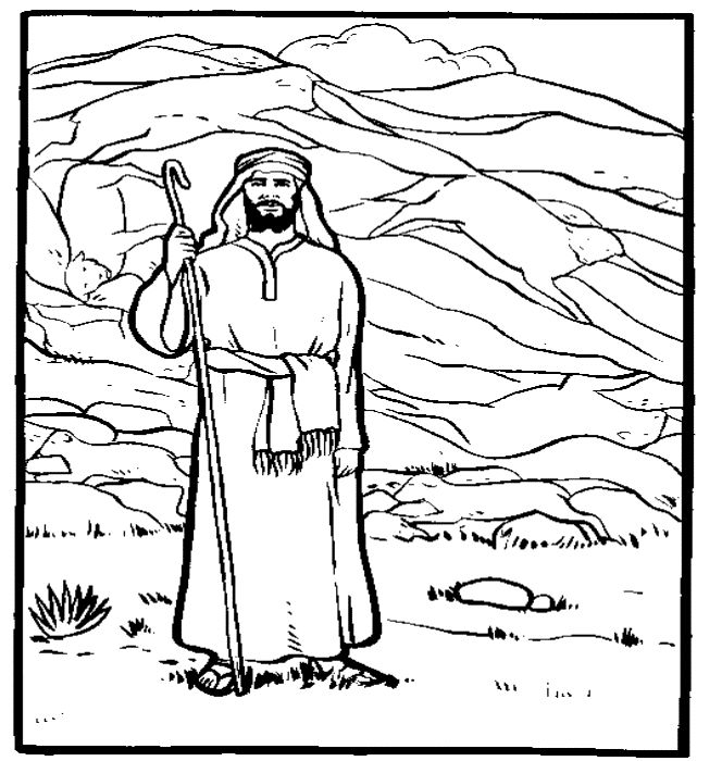 17 best images about kids the good shepherd on pinterest for Shepherd and sheep coloring page