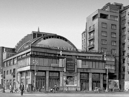 Легендарный памятник русского авангарда, кинотеатр «Ударник» построенный архитектором Борисом Иофаном в 1931 году