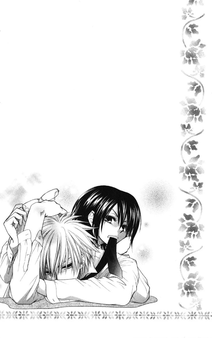 mangaREADER: Leitor de mangás online! | Kaichou wa Maid-sama! - Capítulo 25 Online | Leia Kaichou wa Maid-sama! Online!