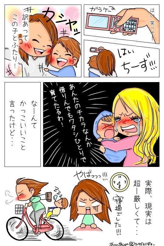 七夕 イラスト 牛