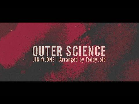 【AMV】アウターサイエンス/じん ft. ONE - YouTube
