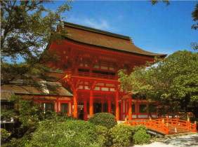 Kamo-wake-ikazuchi-Jinja in the Kita Ward of Kyoto is the oldest Shinto shrine in the ancient city. Since prehistoric times Kamigamo-jinja has preserved and transmitted the legends relating to the birth of the shrine deity, Wakeikazuchi.