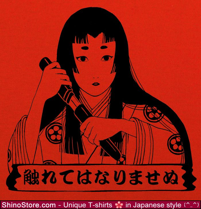 Hime, Japanese princess with a Japanese dagger. Japanese T-shirt from Japan