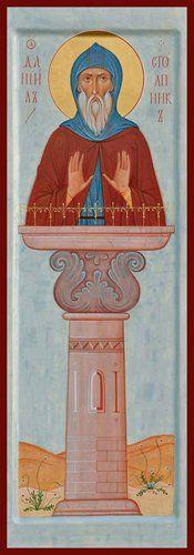 St. Daniel the Stylite Orthodox icon