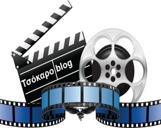 Τσόκαρο blog ~ Οι 10 καλύτερες ιστοσελίδες να παρακολουθήσετε ταινίες online δωρεάν