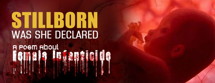 Metropolitan and Youth | Stillborn Was She Declared| India No Place For Girls| Let's Change