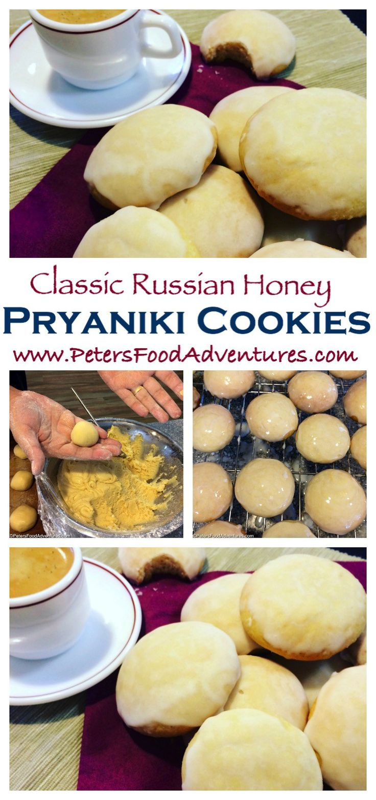 A rustic and simple cookie made with sour cream, butter, flour and lots of honey - Russian Honey Pryaniki Cookies (Домашние пряники медовые)