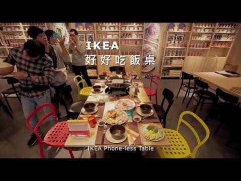 IKEA 好好吃飯桌消費者體驗直擊影片 - YouTube