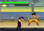 Dragon Ball Z Goku Fusion   Juegos dragon ball - jugar online