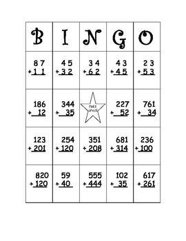 Double Digit Addition Bingo Without Regrouping Math Pinterest
