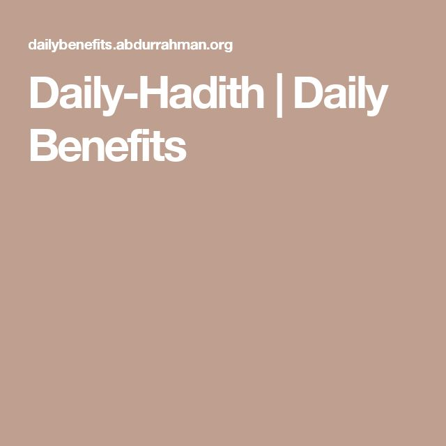 Daily-Hadith | Daily Benefits
