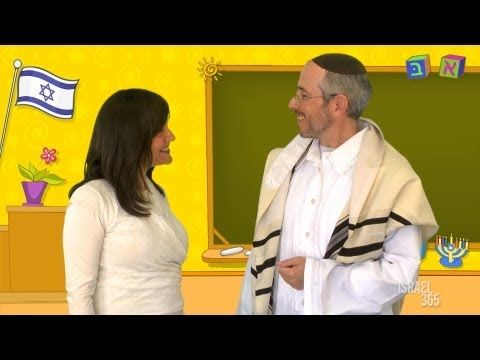 rosh hashanah cartoon video