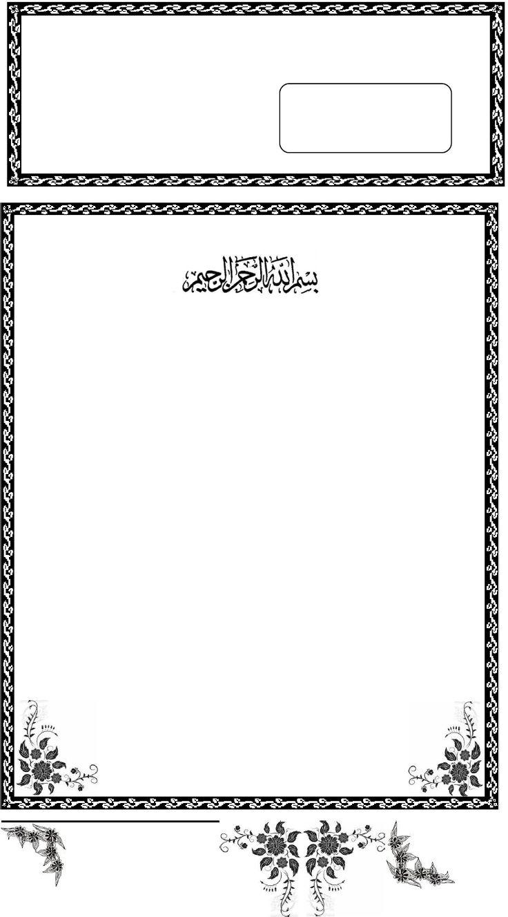 Contoh Surat Undangan Tahlil 40, 100, 1000 hari (haul).doc ...