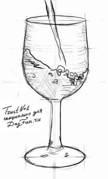 Как нарисовать бокал карандашом поэтапно 5
