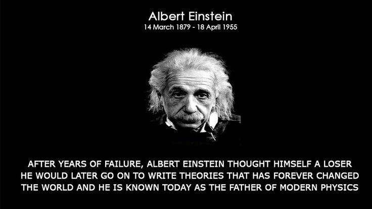 What if Albert Einstein kept believing that he is a loser like everyone said he was, the world would not be the same - it would be worse. Help us raise money to inspire.