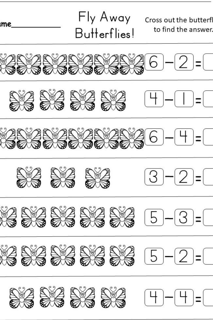 This Subtraction Worksheet Can Be Instantly Downloaded There Are Also Many Subtraction Kindergarten Kindergarten Subtraction Worksheets Subtraction Worksheets