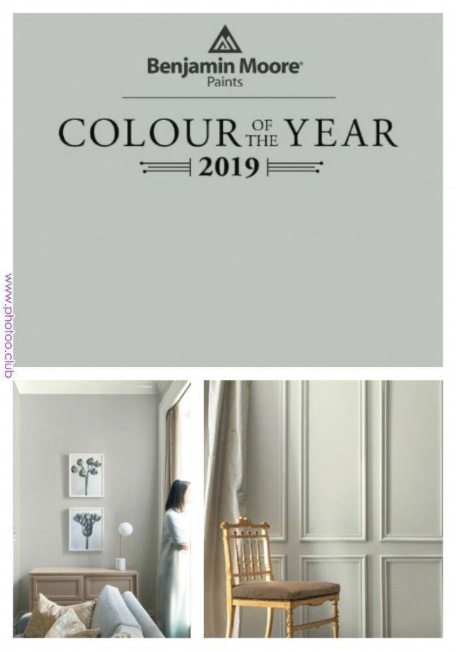 Best Interior Paint 2017