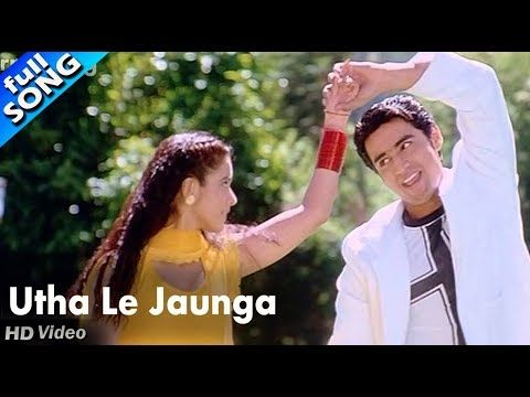 Utha Le jaunga | Singer : Kumar Sanu, Anuradha Paudwal | HD Song - YouTube