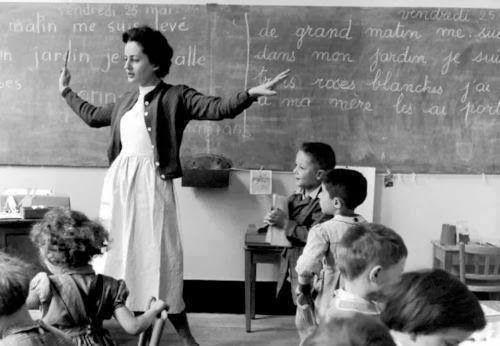 Εν Αρχή Ην Ο Δάσκαλος