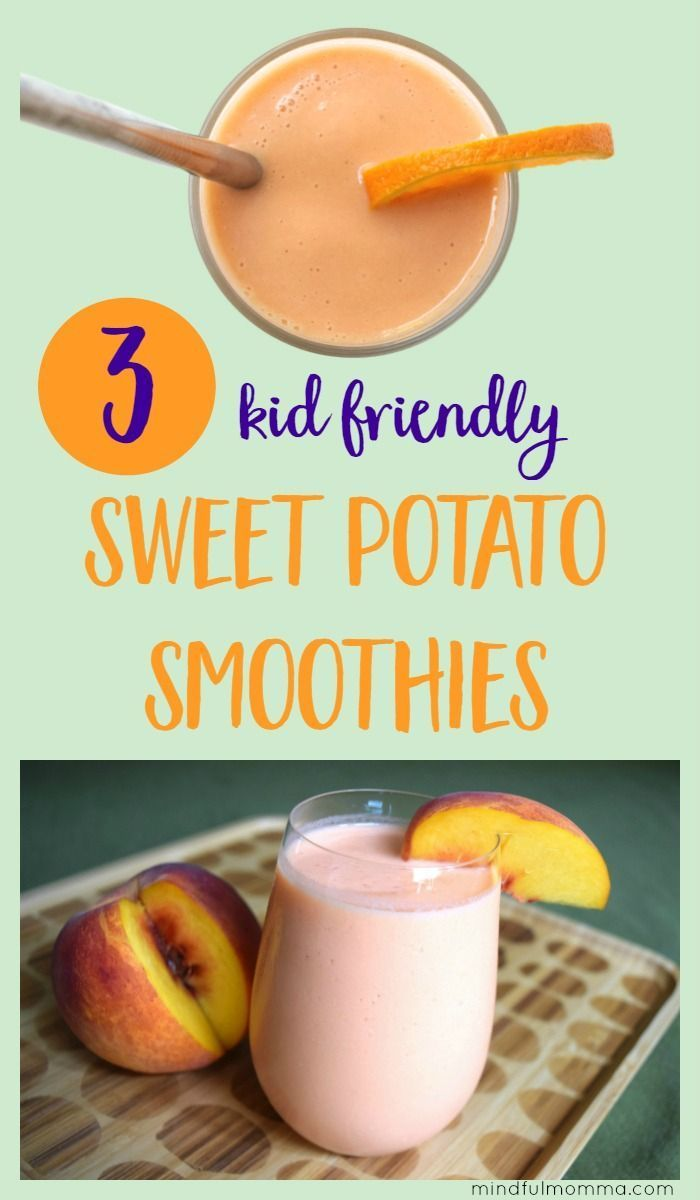 Sweet Potato Smoothies - yes that is a thing! These are made with frozen sweet potato chunks, other healthy fruits and just a bit of sweetened almond milk. Kids love them!   #smoothies #kidfood #healthyfood #healthyrecipes