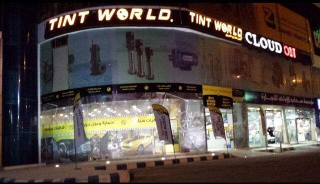 Tint World Riyadh Saudi Arabia Automotive Styling Centers