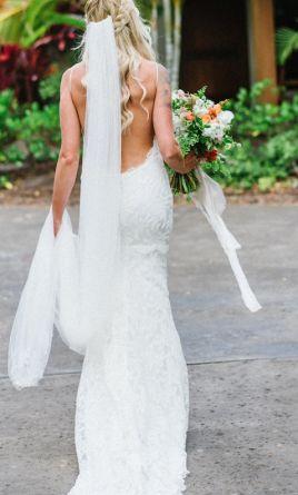 Reused wedding dress site