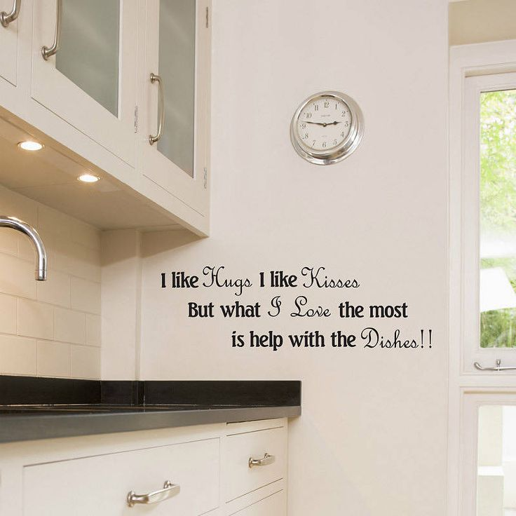 65 best kitchen home quotes images on pinterest on wall stickers for kitchen id=37943