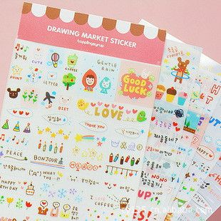 Cute kawaii stickers for my planner! Got to get for 2016.