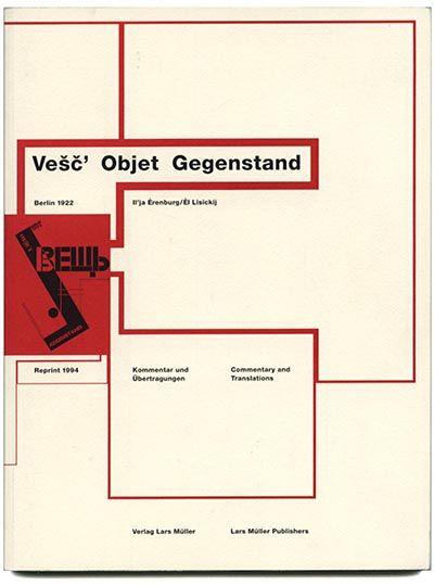 VESC 'OBJET SUBJECT BERLIN 1922 El Lissitzky and Ilja Ehrenburg [Editors]. Designed by El Lissitzky.