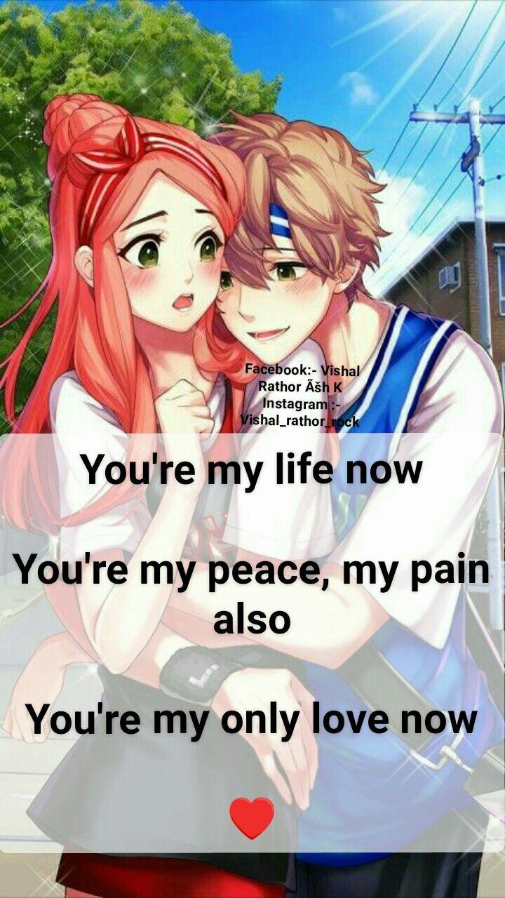 Pin By Vishal Rathor Ash K On Anime Love Quotes Anime Love Quotes My Baby Quotes Anime Quotes