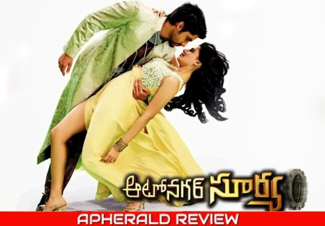 Autonagar Surya Review | LIVE UPDATES | Autonagar Surya Rating | Autonagar Surya Movie Review | Autonagar Surya Movie Rating | Autonagar Surya Telugu Movie Review | Autonagar Surya Movie Story, Cast & Crew on APHerald.com  http://www.apherald.com/Movies/Reviews/39987/Autonagar-Surya-Telugu-Movie-Review-Rating/